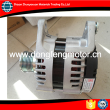 28V 70A brushless ISF3.8 alternator motorcycles