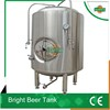 1000 liter beer brewing tank