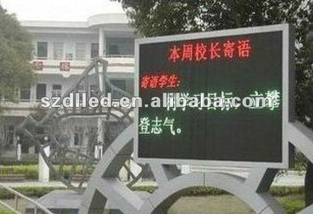 outdoor P10/P12/P12.5/P16/P20 dual color led moving message display board/screen