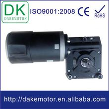 90mm 12V24V 200W 500W worm worm geared massage motor