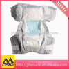 New Disposable Baby Diaper with Blue ADL,Nice Baby Diapers Factory in China