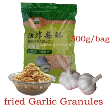 fried garlic granules