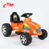 2016 newest rechargeable kids electric car 24v/Favorate kids electric toy car to drive/kids electric car repair for baby