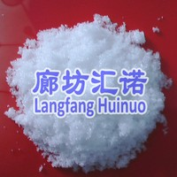 Supply free sample for disodium dihydrogen phosphate dihydrate 10028-24-7