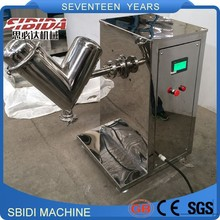 v type dry chemical powder mixing/blending machine