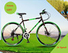 China factory 24 speed 700cc road bike