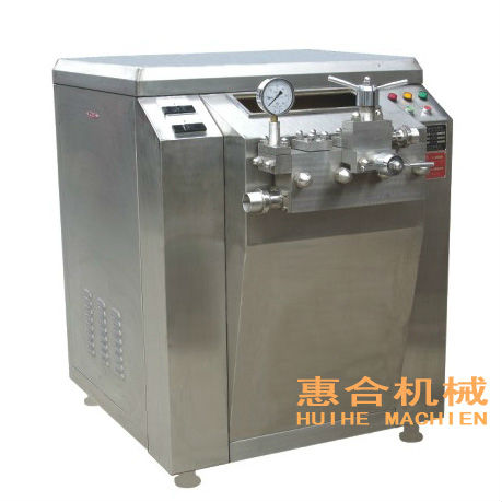 Food Homogenizer/emulsfier/dispenser/distributer /Mixer machine