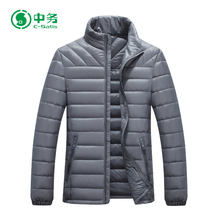 2017 Hot Sale Multi Color Ultra Light Mens White Duck Down Jacket for Winters
