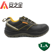 Industrial Heavy Duty Work Steel Toes Safety Shoes & steel toe shoes &mining safety shoes for man