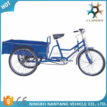 Super Quality Industrial Indian Tricycle