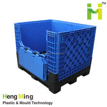 1200x1000x980mm Heavy Duty Plastic Pallet Container bulk container