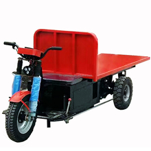 Favourable price and best service assisted electric rickshaw tricycle, electric tricycle 3 wheel 3 seat, electric tricycle