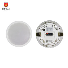 CA2862B 6.5inch 10w 8ohm with rear cover built in amplifier wireless ceiling speakers <strong>bluetooth</strong>