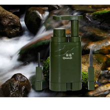 portable water filter camping soldier outdoor equipment Water Purifier