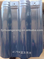 Building Materials Glazed Ceramic Roof Tile in low price in China