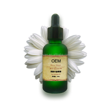 OEM/ODM top grade natural olive essential oil