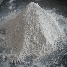 manufacturer supply nanometer titanium dioxide