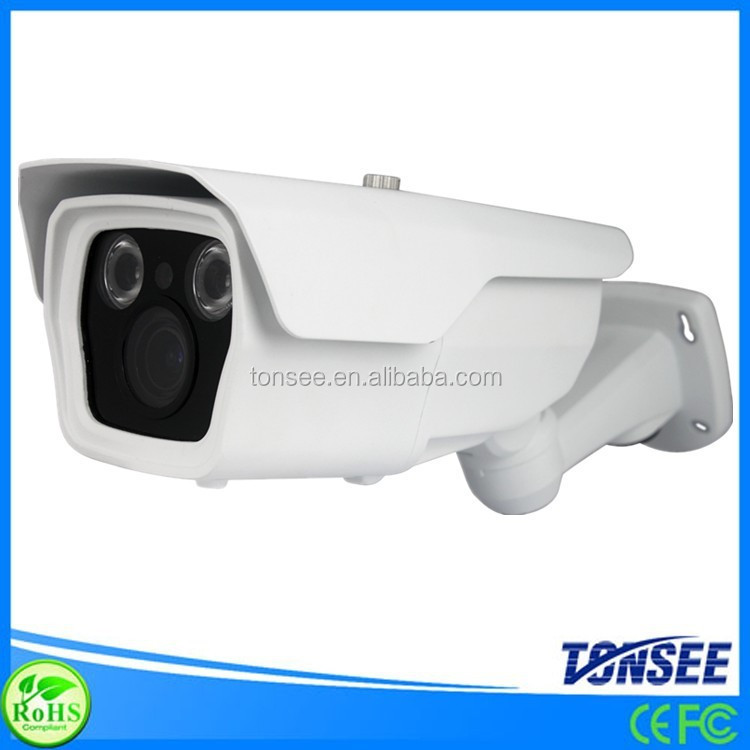 H.264 Outdoor IP Camera Bessky CCTV Camera 2.0MP 1080p with 60m infrared