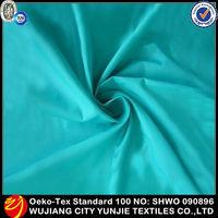 fabric bunting flags/canadian flag fabric/fabric flag