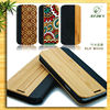 leather cover for samsung galaxy ace s3 s4 with wooden with custom design