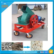 Home used wood chipper,wood chipper machine best price