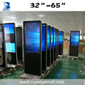 50 inch floor standing touch oem Linux all-in-one pc
