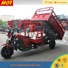 Cargo tricycle//Dump tricycle, dump truck for sale hot
