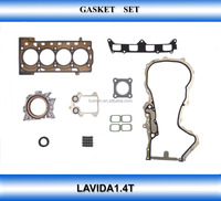 china auto parts imported automobiles LAVID 1.4T 16V full set