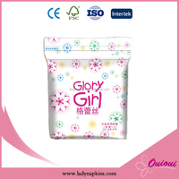 230mm Ulta Soft High Quality Sanitary Napkins