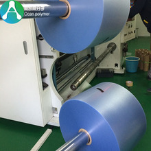 Hard Frosted Transparent Plastic PVC Sheet Roll for UV Offset Printing
