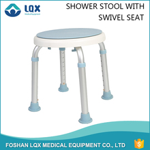 medical swivel seat rotates 360 degrees bathtub bath tub bath chair for the elderly shower stool