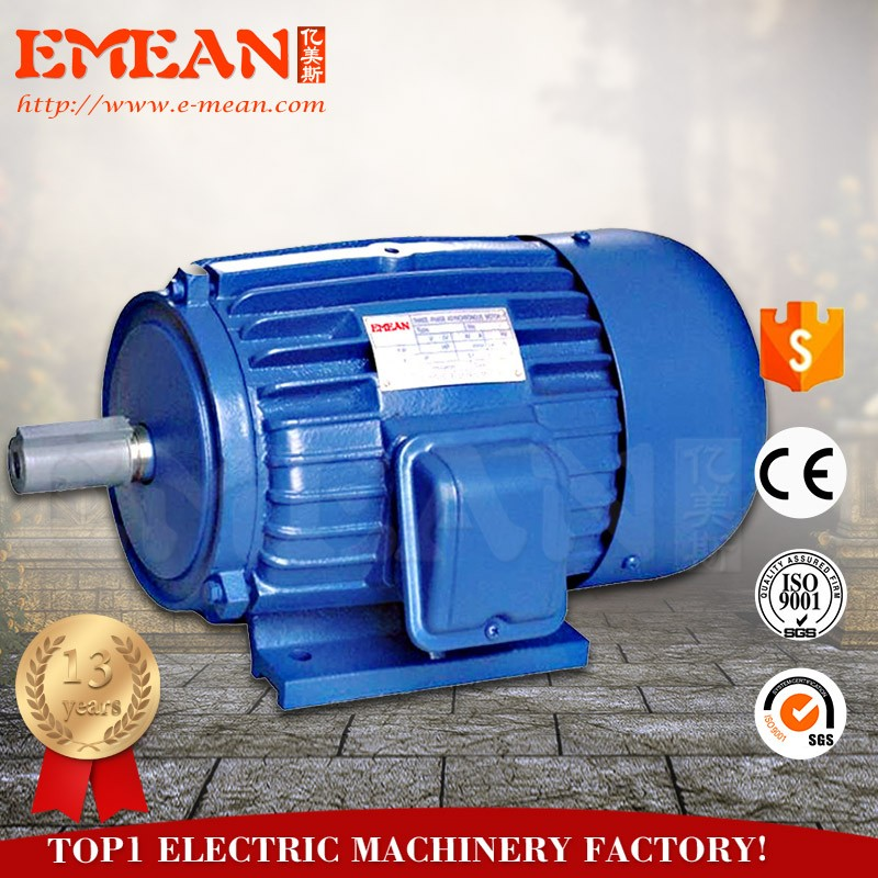 0.75HP /0.55kw three phase electric motor with 980 rpm speed