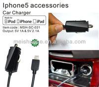 MFI approval Car Charger for Apple iPhone 5