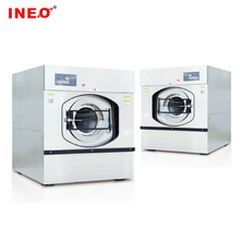 High performance Hotel commercial washer and dryer/hospital used industrial washing machine for sale