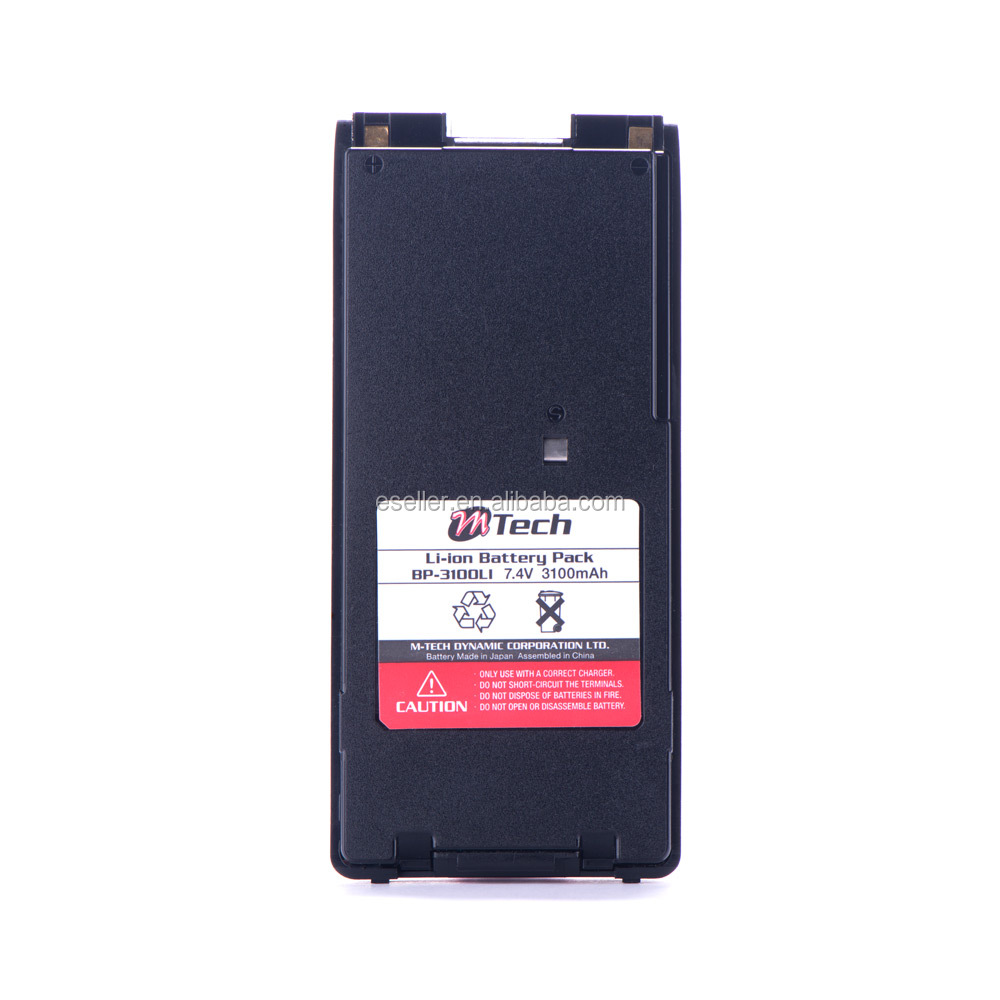 IC-V82,IC-U82 Two Way Radio Battery BP3100LI