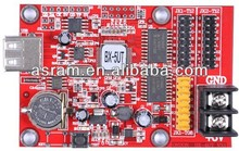 Sinosky BX-5M1 BX-5E1 3G / Wifi Router Modem led display control board optional USB port sound card