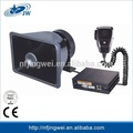 YHZ-100EY1 High db Police Siren Wholesale, Siren 200 db