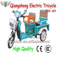 New Fashion Safe Pedal Electric Tricycle Tuk Tuk For Sale