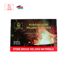 Stainless steel welding electrodes/welding rods E312-16