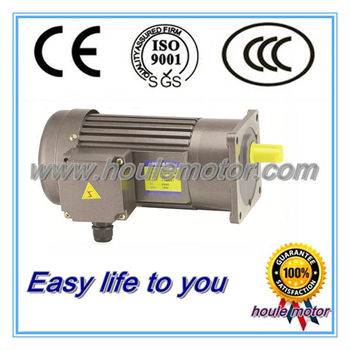 HOULE AC motor 0.1KW Vertical Asynchronous Motor induction gear motor small reduction with brake