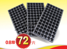 72 Cells Black PS Material Plastic Type Plant Nurseries Propagation Tray/Plastic Potted Plant Tray