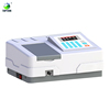 High Resolution Double Beam Uv Vis Spectrometer/spectrophotometer Price For Sale