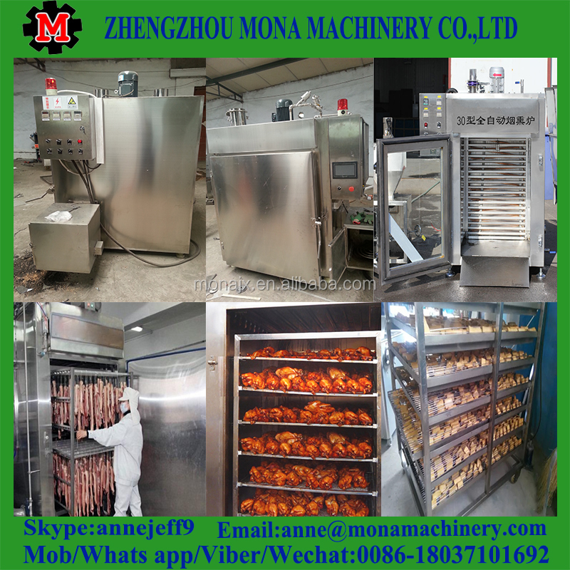 stainless steel Industrial meat smoke chamber/meat smoke furnace