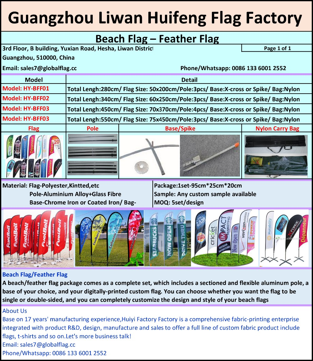 Wholesales Single/double Sided Beach Flag,Teardrop Flag,Feather Flag