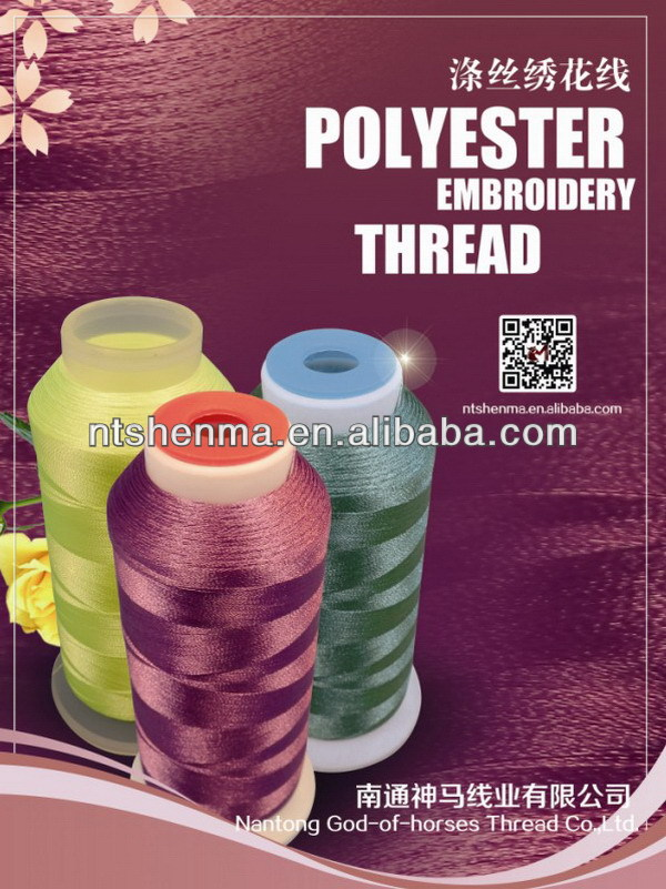 Best selling good polyester embroidery thread for turkey