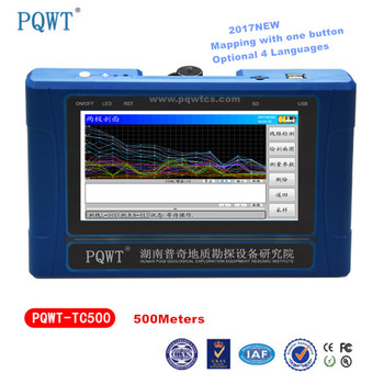 7-inch HD Touch Screen Portable Water Finder PQWT-TC500 With One Button Deep 500m