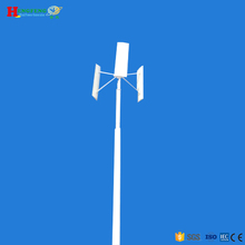 Small vertical wind turbine ! Roof-mounted vertical wind generator , domestic vertical axis wind generator