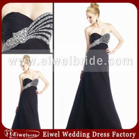 0924 A-line Formal Black Beaded Prom Dresses 2014 UK