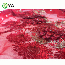 2017 High Quality African 3d embroidery lace Nigerian lace fabric for party dress