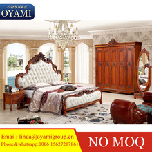 Royal solid wood new model french bed room bedroom furniture set